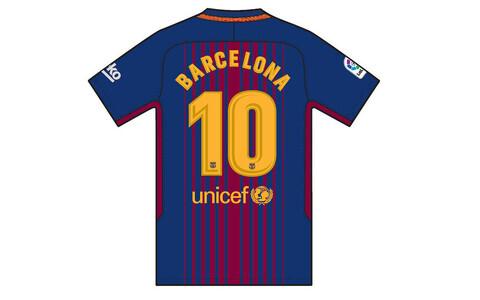 FC Barcelona pühapäevane mängusärk