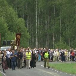 Крестный ход в канун праздника Успения Пресвятой Богородицы в Ида-Вирумаа.