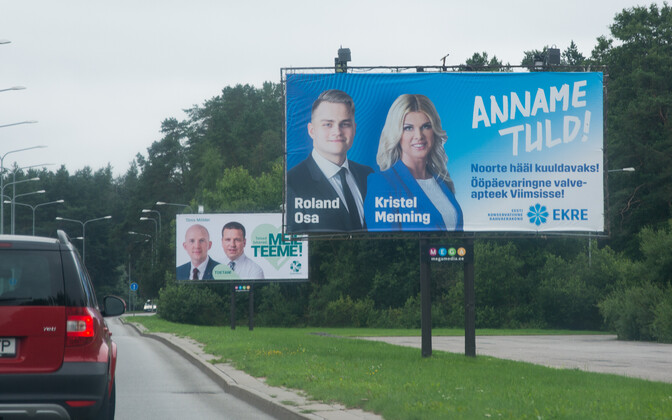 Наружная политическая реклама в Таллинне и Виймси в начале сентября.
