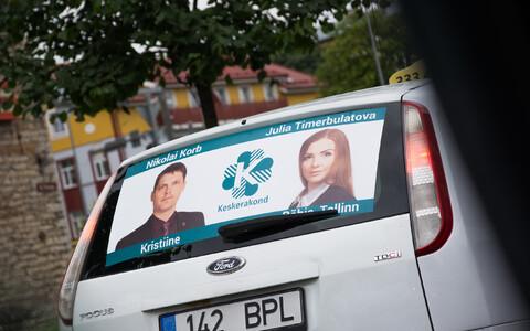 Наружная политическая рекалама в Таллинне и Виймси.
