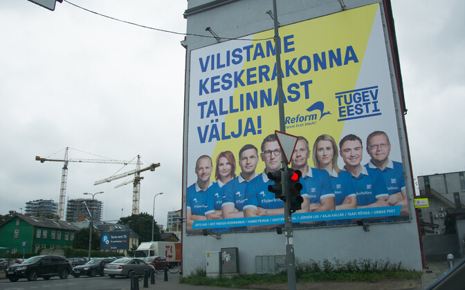 An outdoor Reform Party ad seen in Tallinn this fall.