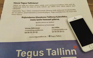 Tegusa Tallinna reklaam.
