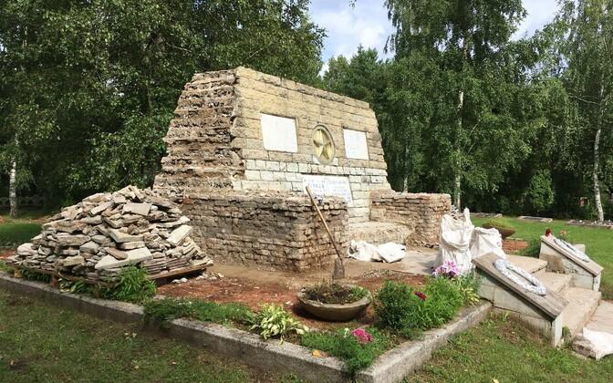 Мемориал в Синимяэ обновят.
