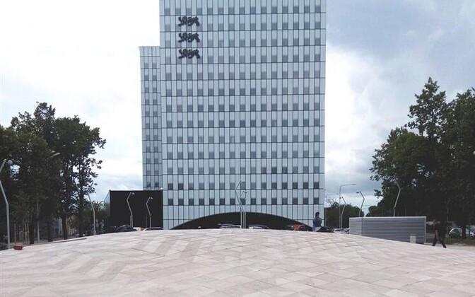 Ühendministeeriumi hoone.
