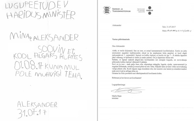 Aleksander's letter along with Reps' response (right).