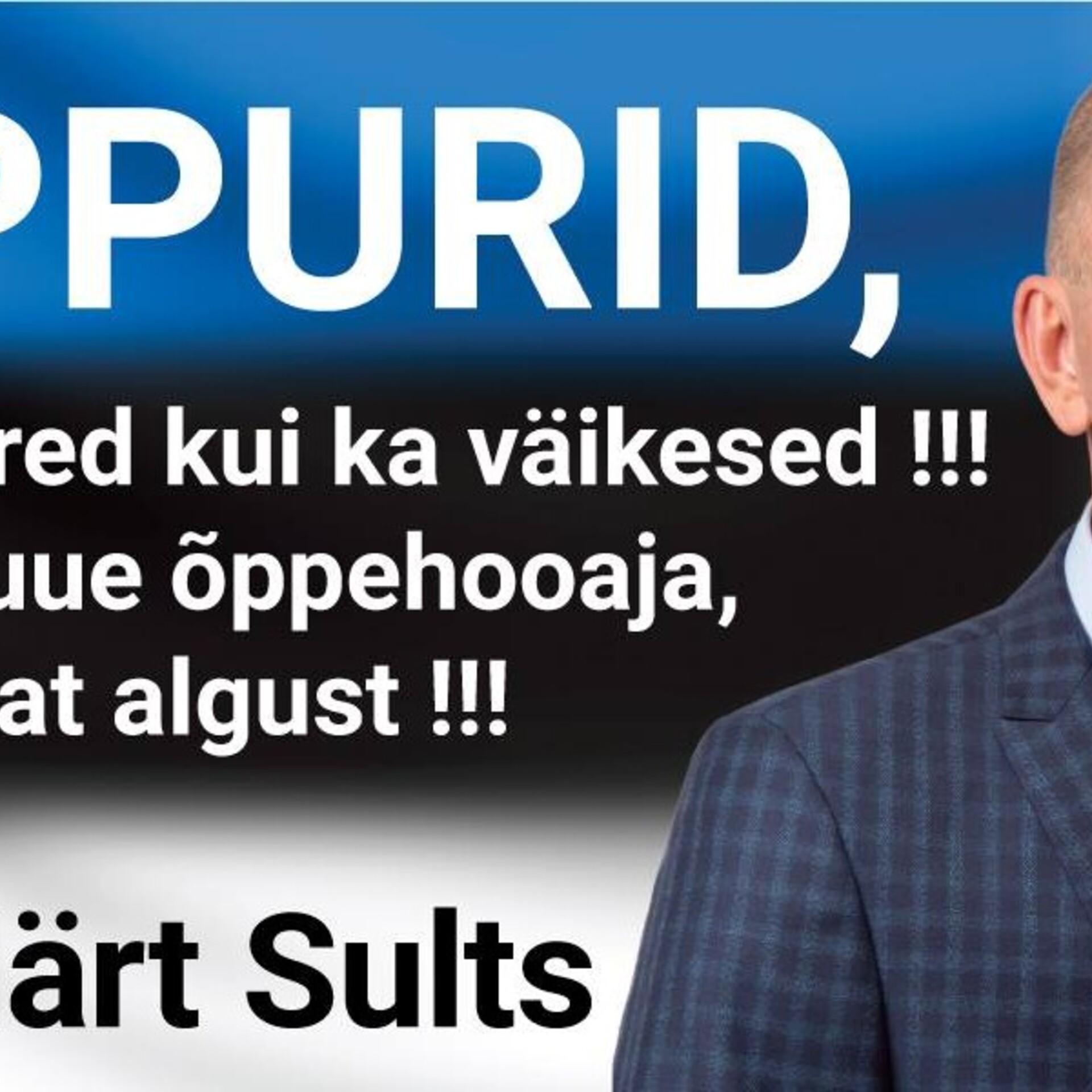 0537166f129 Märt Sults vigasest reklaamplakatist: see on kiillause! | Eesti | ERR