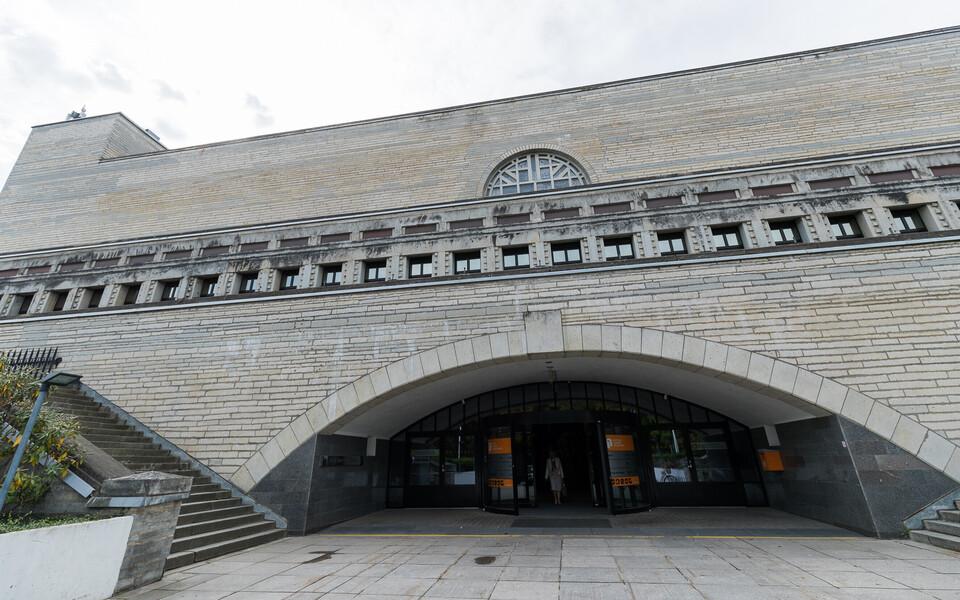 Rahvusraamatukogu hoone.