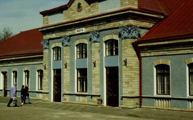 Нарвский вокзал. Иллюстративное фото.