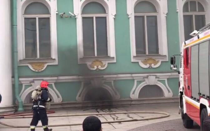 Пожар в Эрмитаже.
