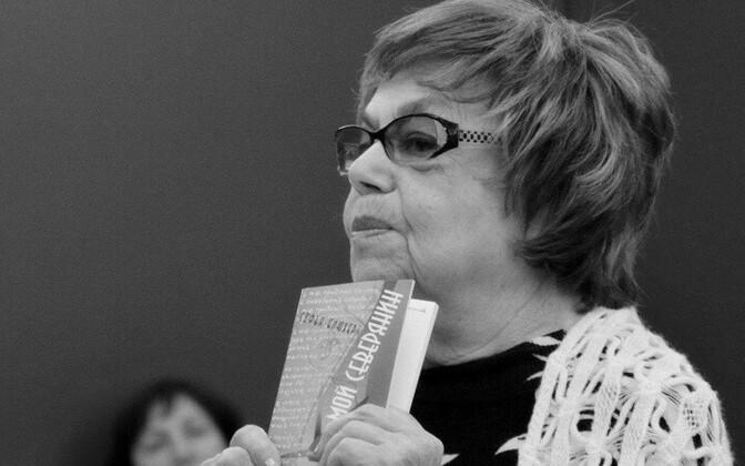 Софья Блюхер (1927-2017).