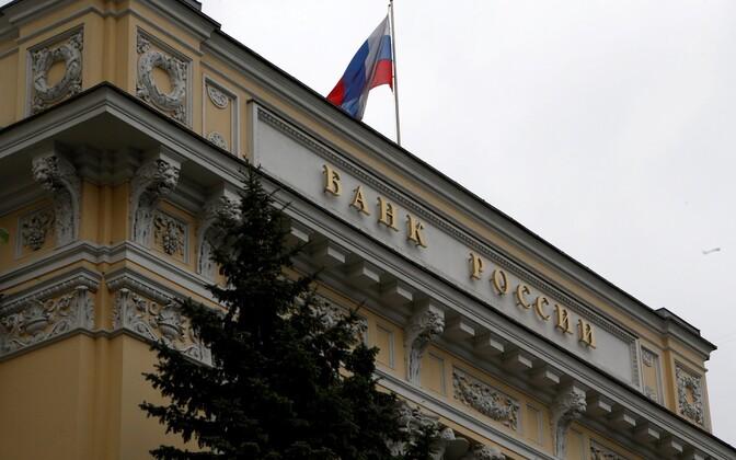 Росстат подтвердил оценку роста ВВПРФ воII квартале в2,5%