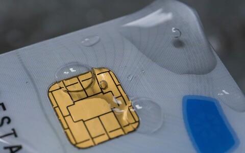 Чип ID-карты.