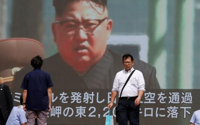 По мнению японской стороны, КНДР могла запустить межконтинентальную баллистическую ракету.