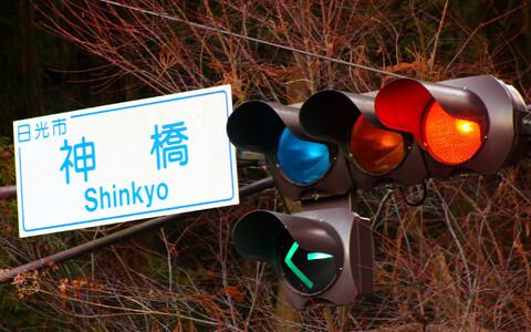 Jaapani ametnikud võivad  endiselt kasutada pikkade traditsioonidega sõna