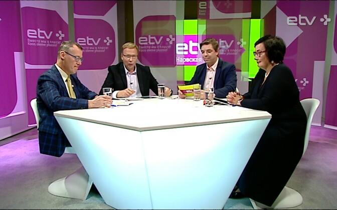 Дебаты в нарвской студии.
