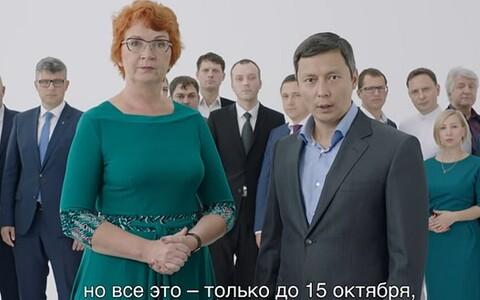 Kaader Keskerakonna venekeelsest valimisreklaamist.