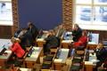 Обсуждение угроз и вызовов демократии в Рийгикогу