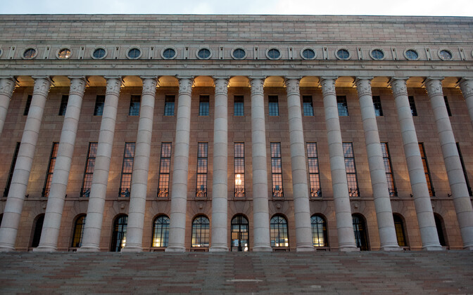 Soome parlamendihoone