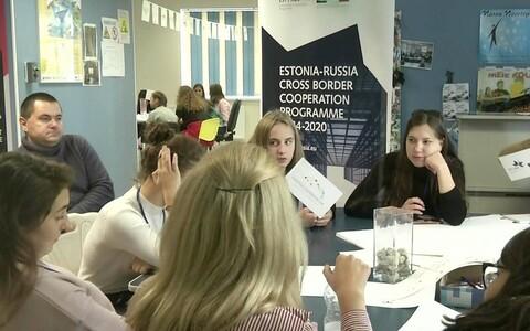 Международный молодежный форум в Нарве.