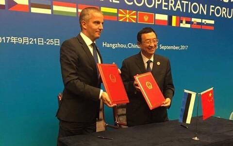 Hiina Rahvavabariigi kultuuriminister Luo Shugang ja Kultuuriministeeriumi kantsler Paavo Nõgene