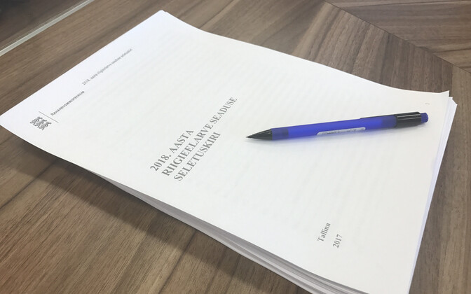 The 2018 state budget bill was submitted to the Riigikogu on Wednesday. Sept. 27, 2018.