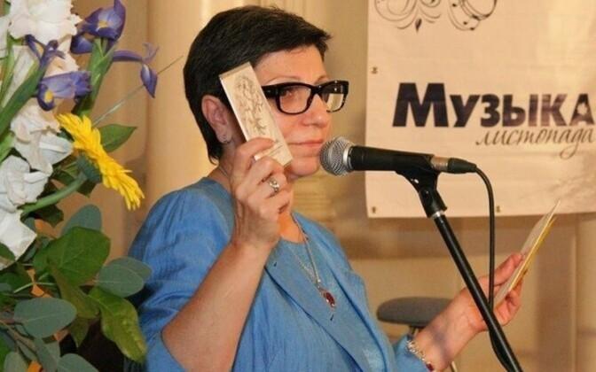 Организатор фестиваля Людмила Месропян.