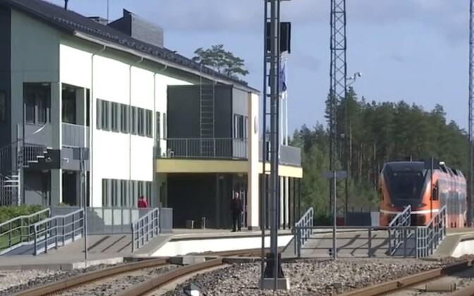 Пограничная станция Койдула.
