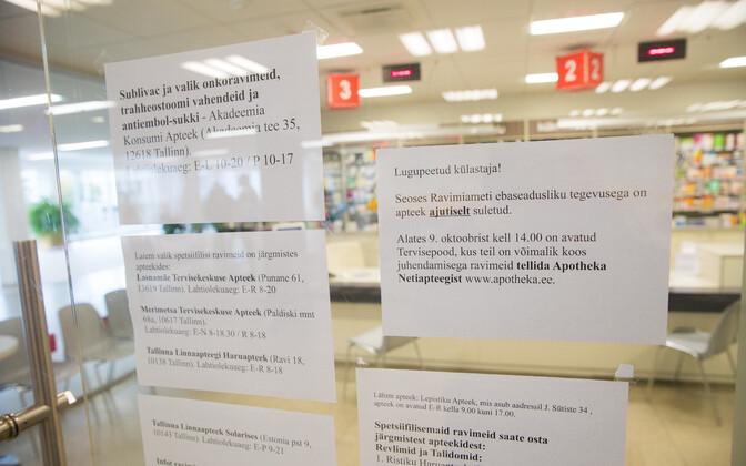 Terve Pere Apteek-owned Apotheka pharmacy inside PERH.