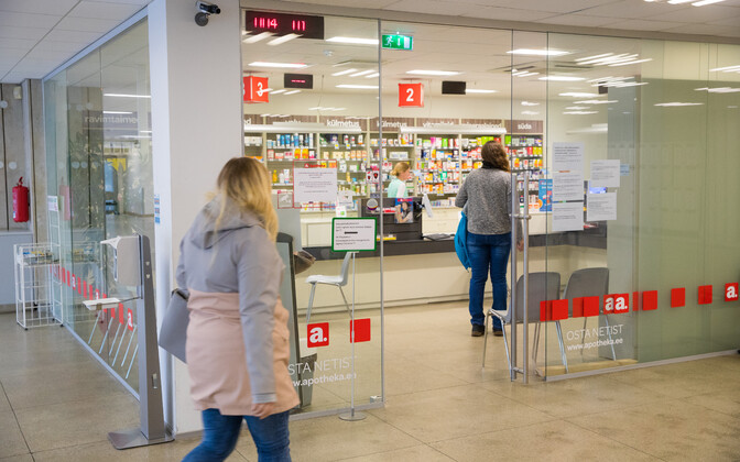 Аптека в Северо-Эстонской региональной больнице.