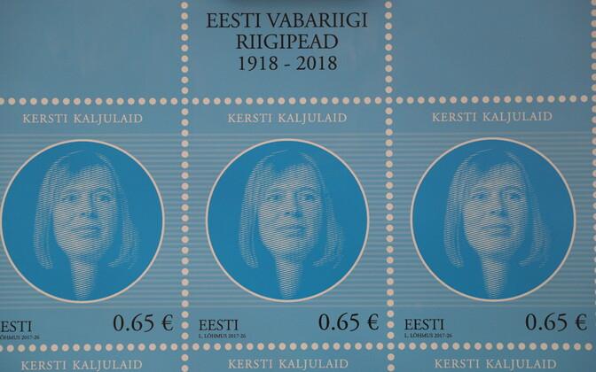 Kersti Kaljulaidile pühendatud postmargi esitlus