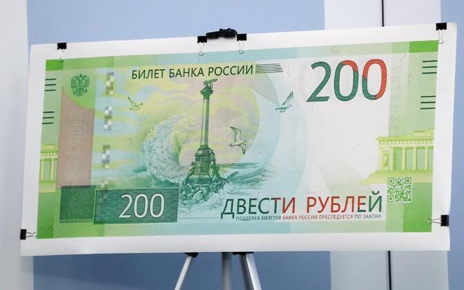 На банкнотах номиналом в 200 рублей размещены символы Севастополя: Памятник затопленным кораблям на лицевой стороне и вид на Херсонес Таврический – на оборотной.