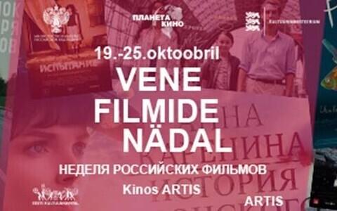 Artis покажет специальную программу из 10 авторских фильмов.