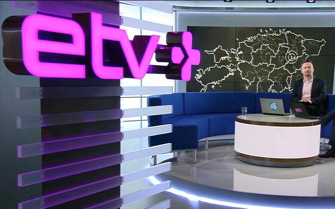 ETV+ stuudio.