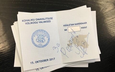 Подсчет голосов в столичном избиркоме и испорченные бюллетени.