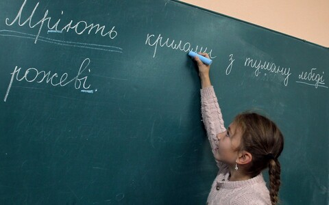Ukraina keele tund Kiievi koolis.