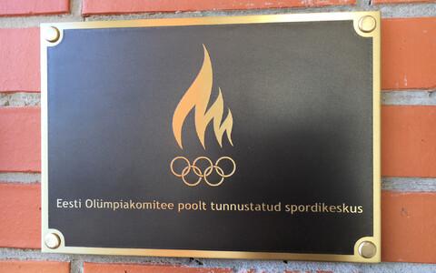EOK poolt tunnustatud spordikeskuse plaat