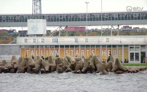 Tallinna sadamapiirkond