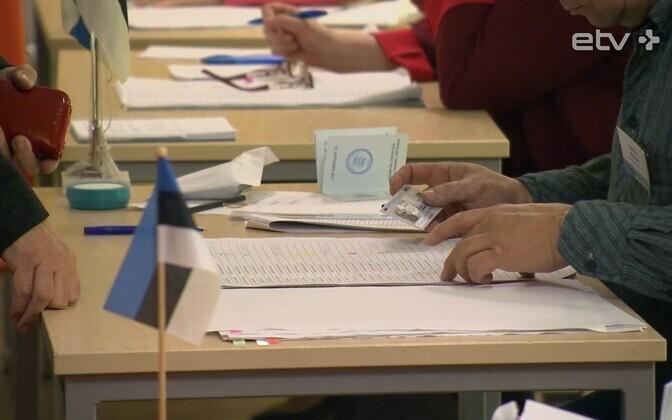 Муниципальные выборы состоялись 15 октября 2017 года
