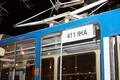 Необычный трамвай установили у театра