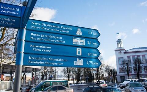 Narva linn.