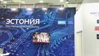 Эстонские компании на выставке TransKazakhstan в Астане