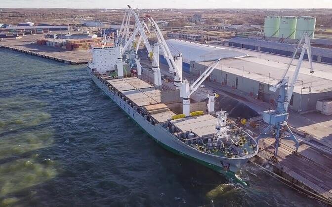Порт Мууга. Иллюстративное фото.