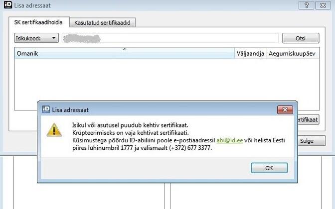 Encryption error message.