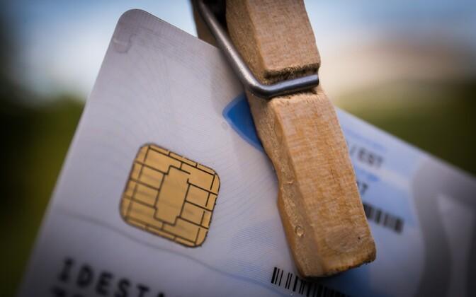 С помощью ID-карты можно в числе прочего и шифровать файлы.