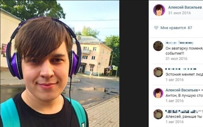 Предполагаемый агент ФСБ Алексей Васильев.