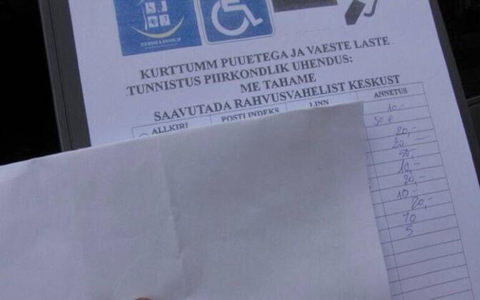В Ласнамяэ мошенники вновь собирают деньги для инвалидов.