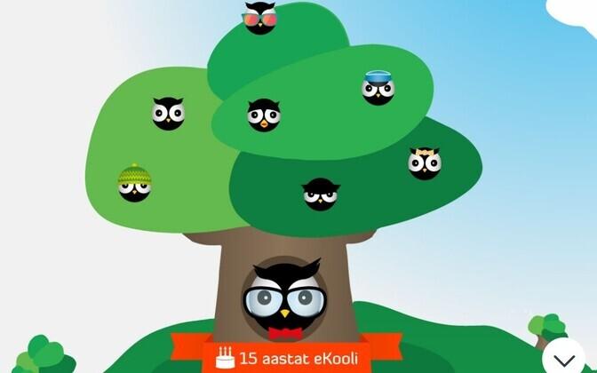 Сайт eKool