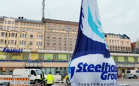 Helsingi kesklinna saabus peagi avatav Talvesõja mälestusmärk.
