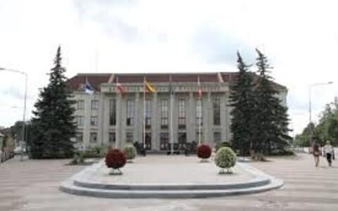 Объединенные учебные заведения Сил обороны в Тарту.