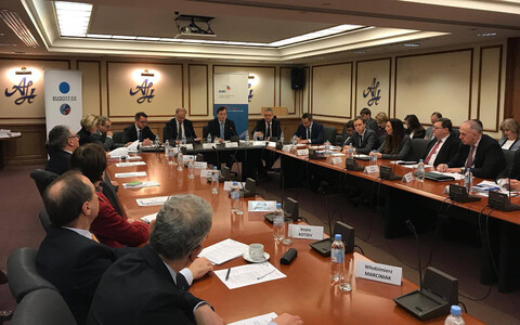The seminar in Moscow on Wednesday concentrated on EU-Russia relations. Nov. 22, 2017.
